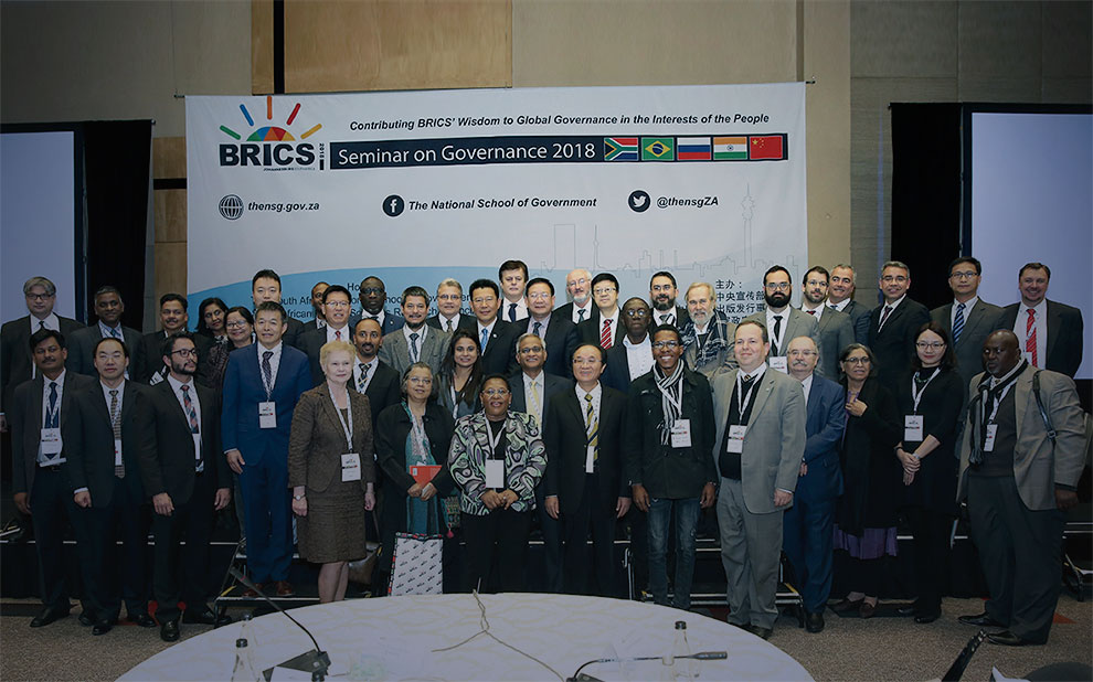 BRICS experts discuss governance at conference in South Africa