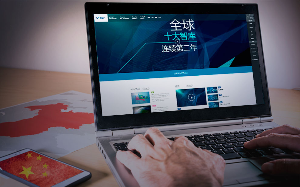 FGV launches institutional website in Chinese