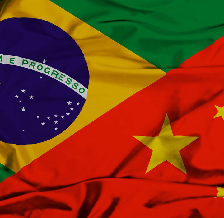 O Futuro da Parceria Estratégia Global China-Brasil