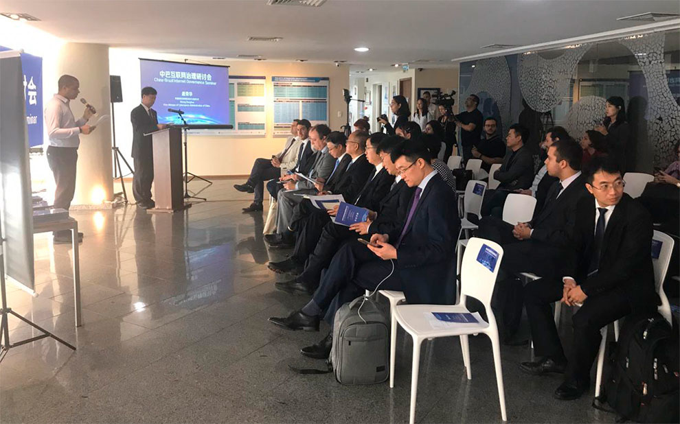 Seminário reúne especialistas do Brasil e da China para discutir governança da internet
