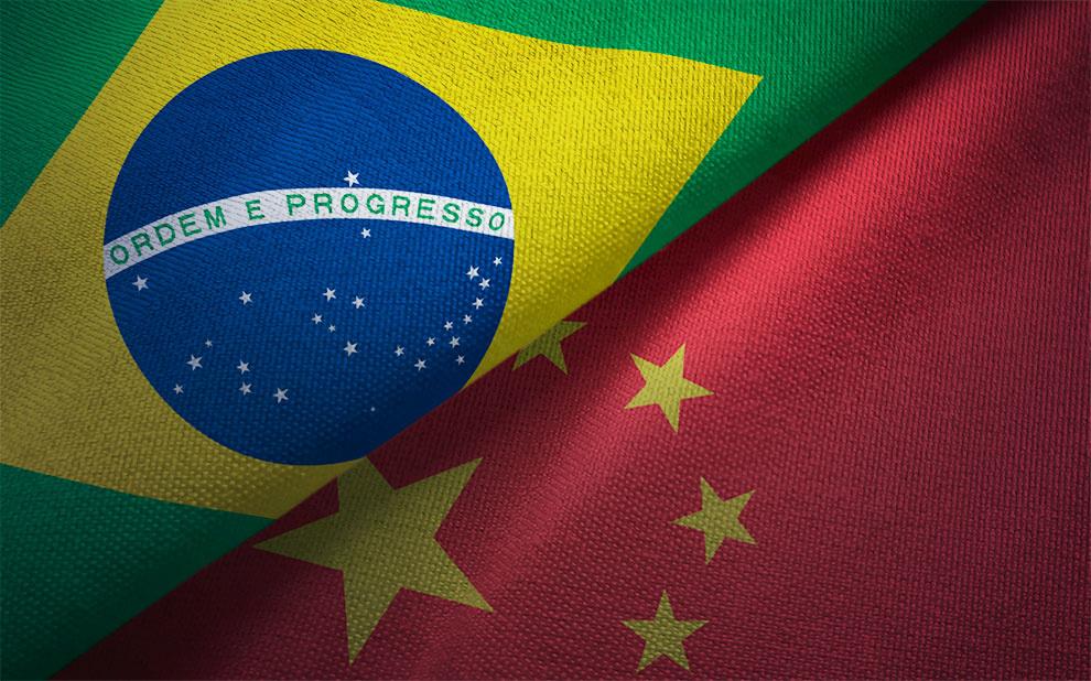 Seminar discusses future of China-Brazil partnership